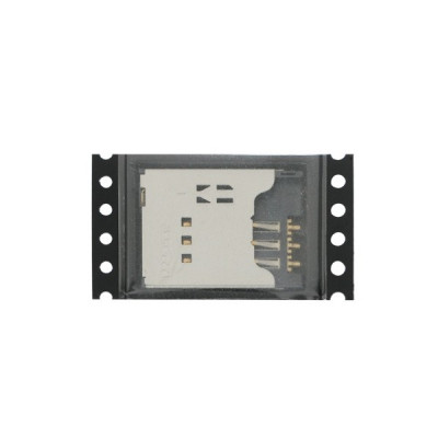 Emplacement carte SIM pour Sony Xperia Ray ST18i