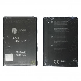 Battery AMA LG G3 mini - S G3 - G3 Beat 2000 mAh Li-Ion High Quality