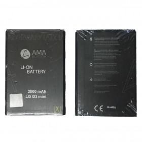 Battery AMA LG G3 mini - S G3 - G3 Beat 2000 mAh Li-Ion High Quality