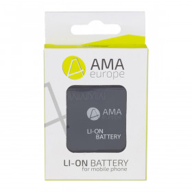 AMA Battery for LG L5 2 1700 mAh high quality