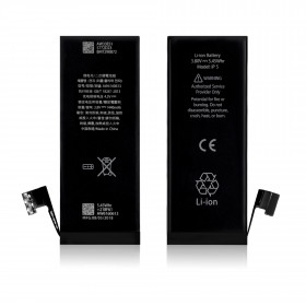 Replacement battery for apple iphone 5 / 5g 1440mAh