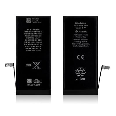 Ersatzakku für Apple iPhone 7 PLUS 2900 mAh