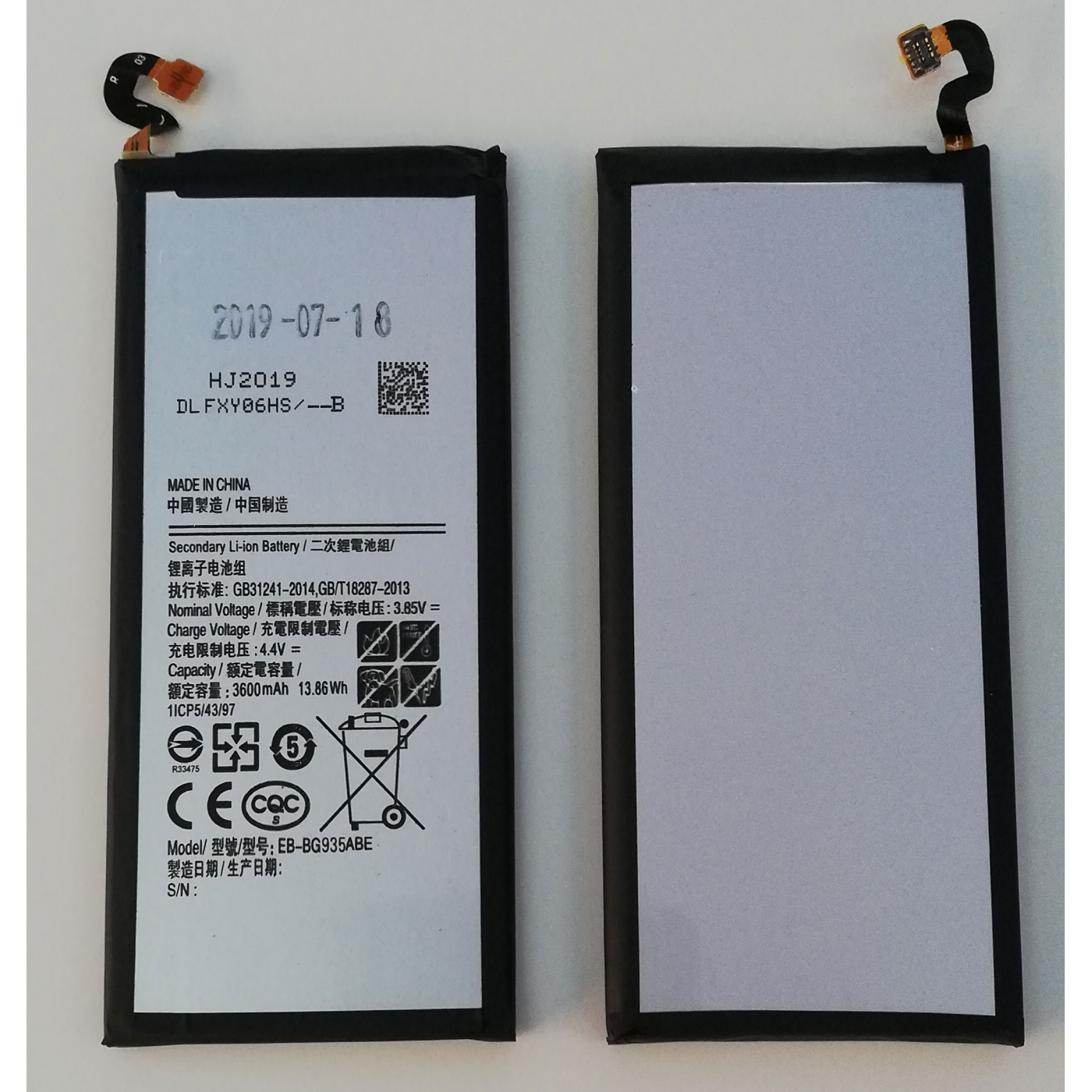 Akku für Samsung Galaxy S7 Edge G935F EB-BG935ABE 3600mAh