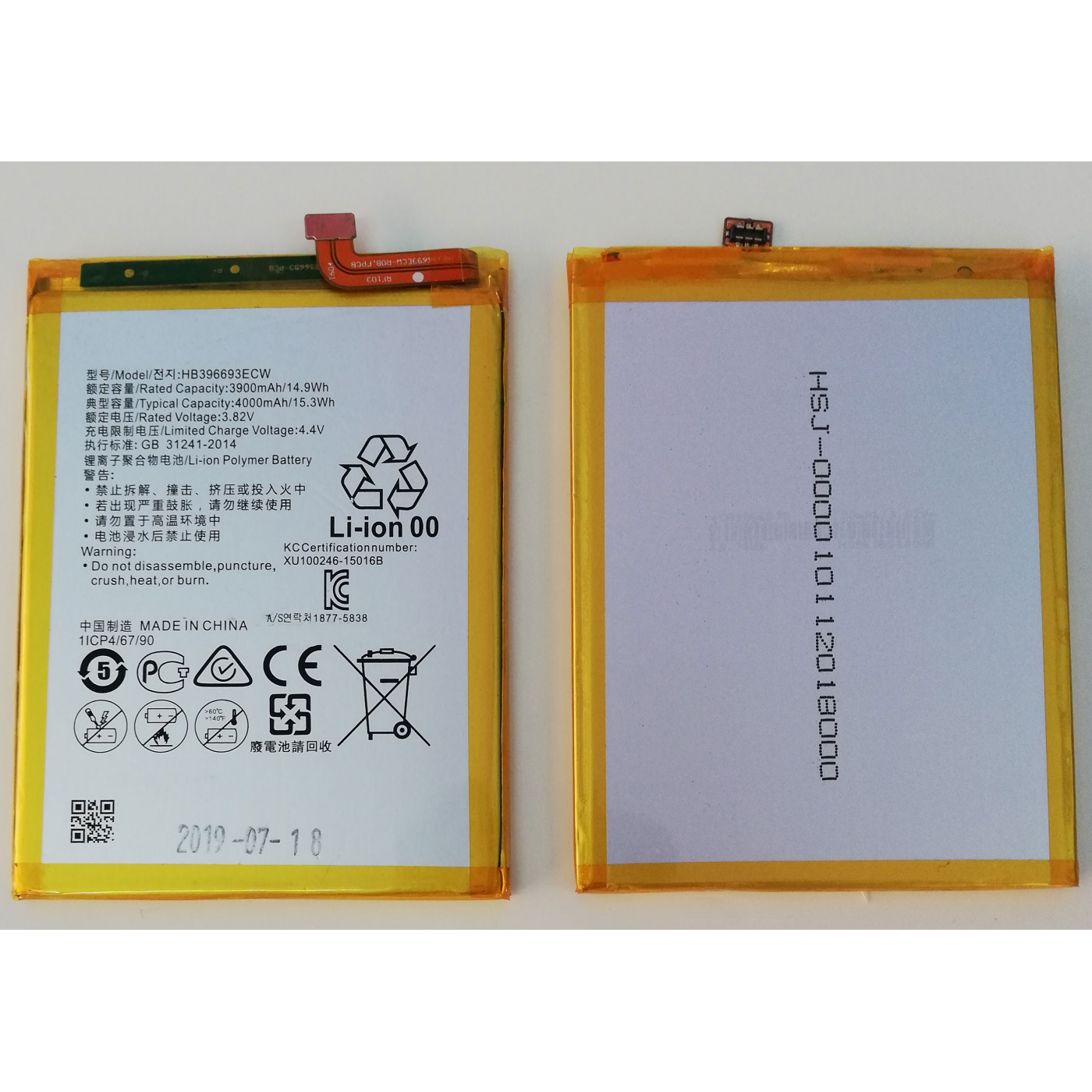 BATTERY For HUAWEI MATE 8 NXT-AL10 HB396693ECW 4000mah