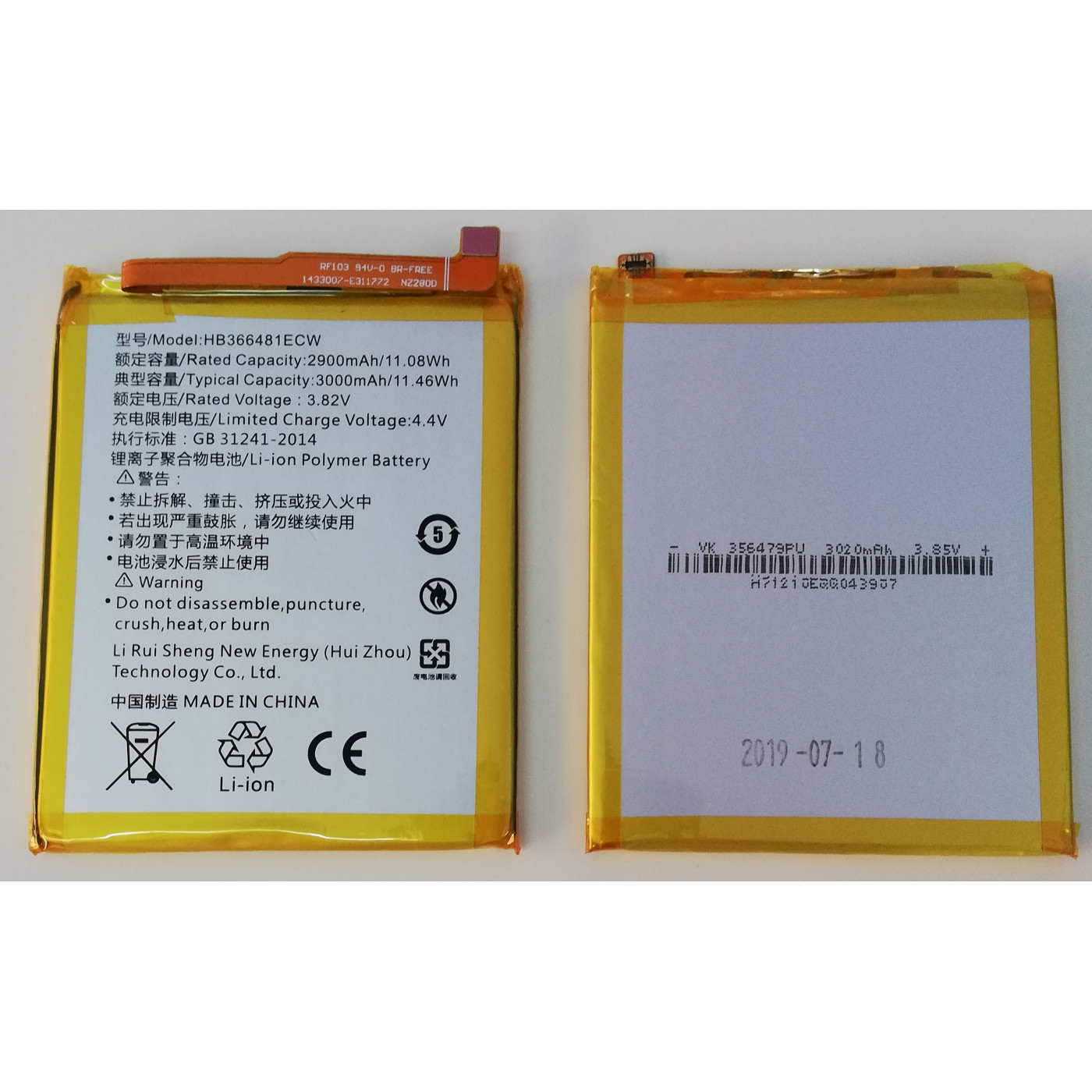 BATTERY for Huawei p8 p9 p10 p20 Lite 2017 Honor 8 HB366481ECW 3000mah