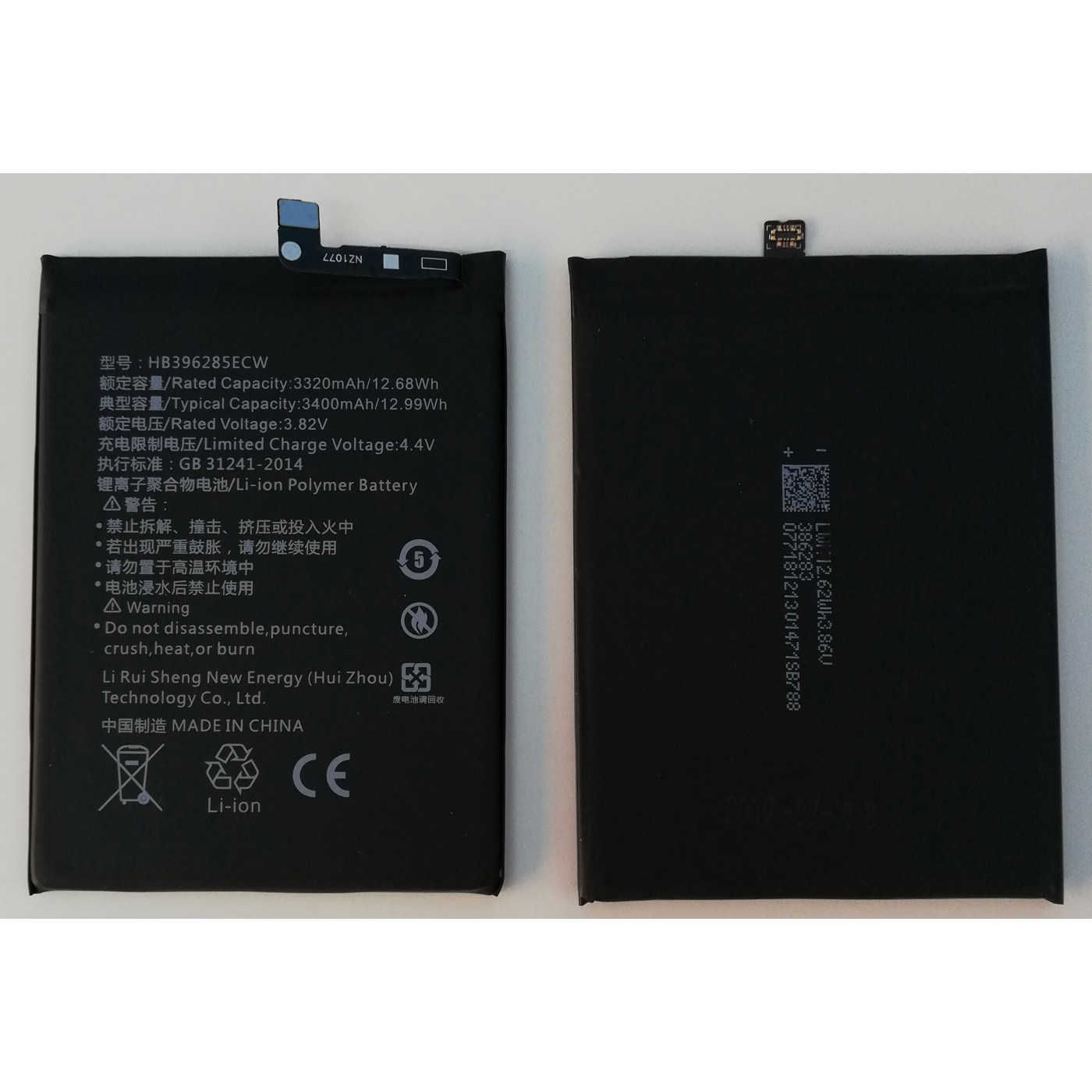 Battery for Huawei P20 - Honor 10 HB396285ECW 3320mah