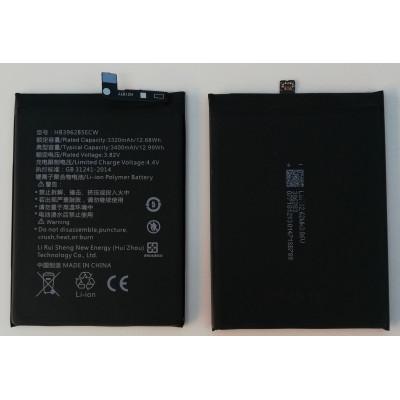 Battery for Huawei P20 - Honor 10 HB396285ECW 3320mah
